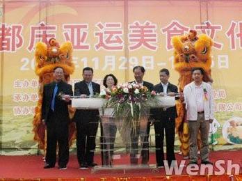 2010广州亚运花都美食节主打特色农产品 花都莲藕热销